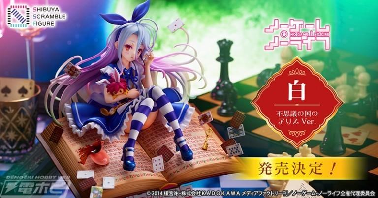 f:id:dagashiya-kei-chan:20210624074718j:plain