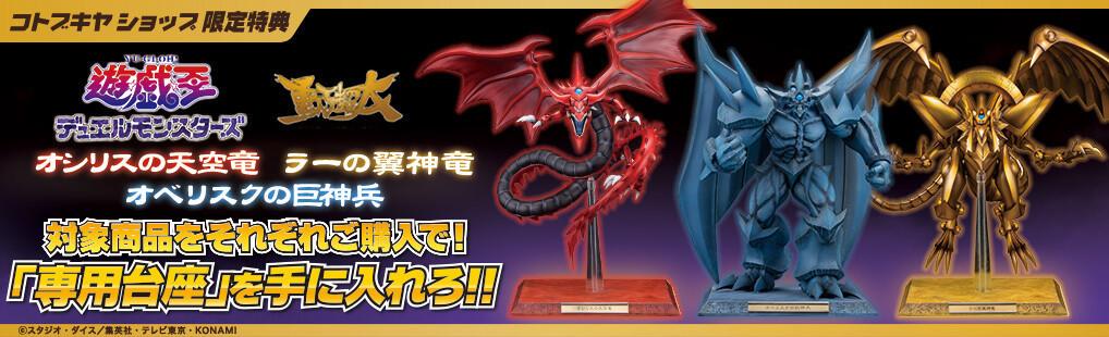 f:id:dagashiya-kei-chan:20210702073440j:plain