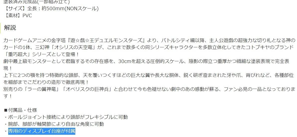 f:id:dagashiya-kei-chan:20210702073616j:plain