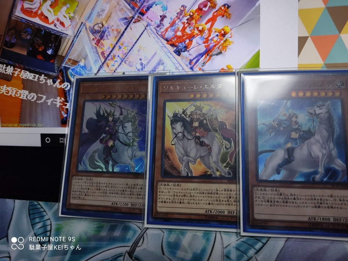 f:id:dagashiya-kei-chan:20210703234037j:plain
