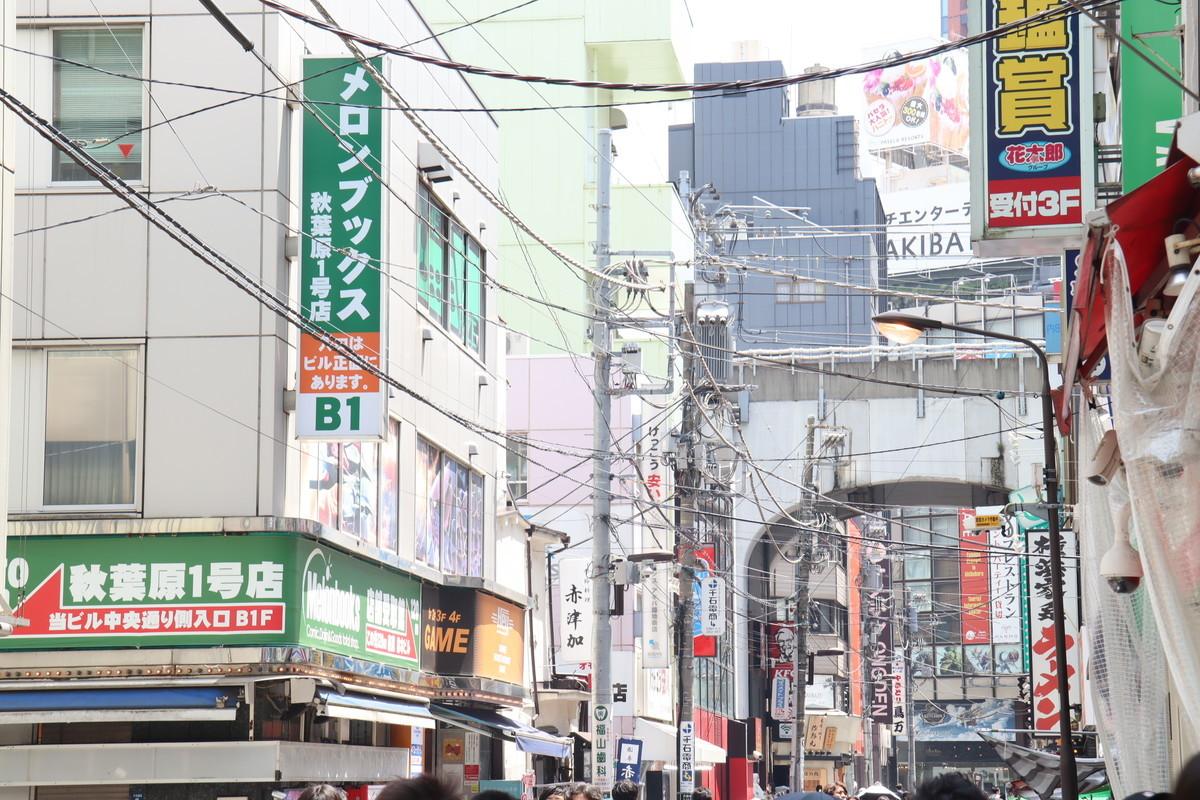 f:id:dagashiya-kei-chan:20210710220932j:plain