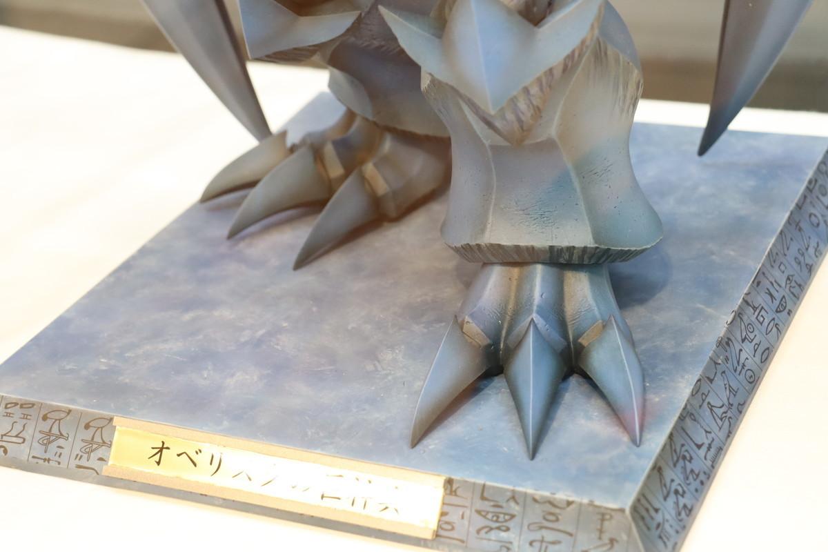 f:id:dagashiya-kei-chan:20210710223232j:plain