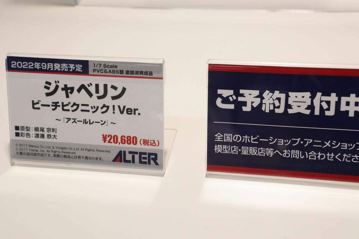 f:id:dagashiya-kei-chan:20210712004242j:plain