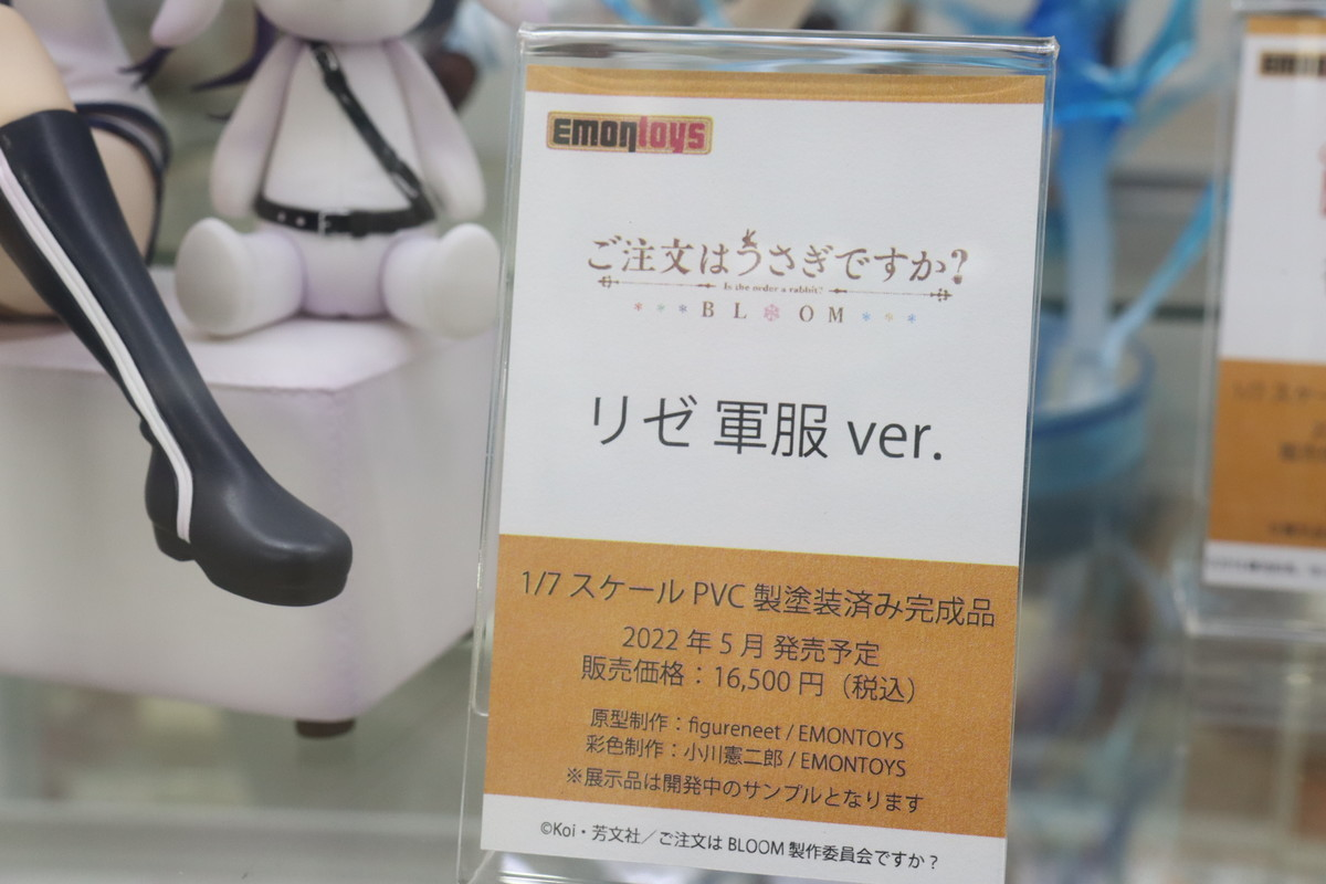 f:id:dagashiya-kei-chan:20210712004718j:plain