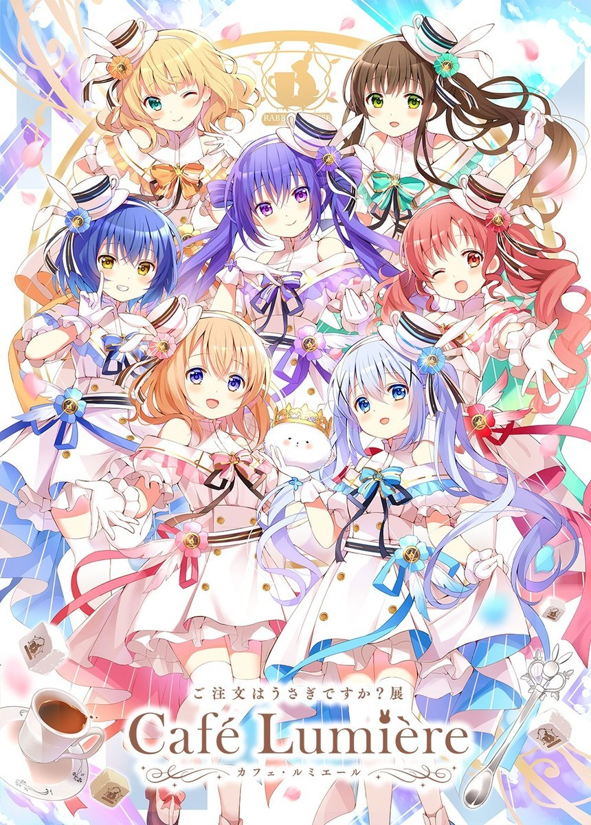 f:id:dagashiya-kei-chan:20210716001255j:plain