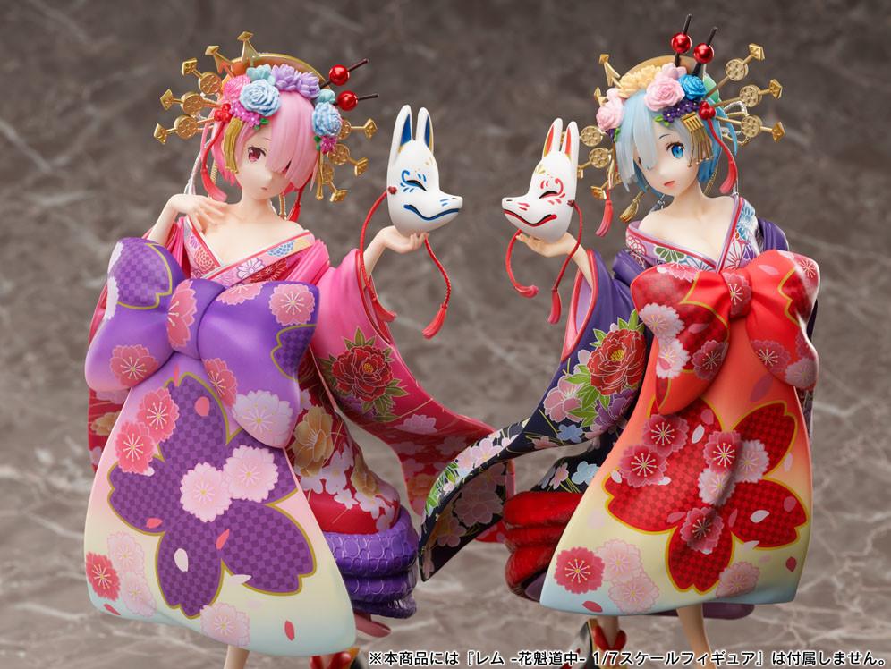 f:id:dagashiya-kei-chan:20210805073922j:plain