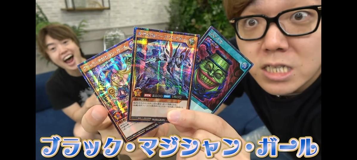 f:id:dagashiya-kei-chan:20210809235338j:plain