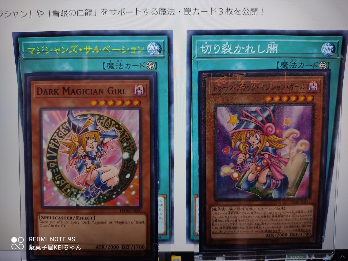 f:id:dagashiya-kei-chan:20210814212322j:plain
