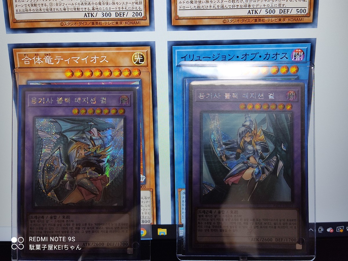 f:id:dagashiya-kei-chan:20210814212538j:plain