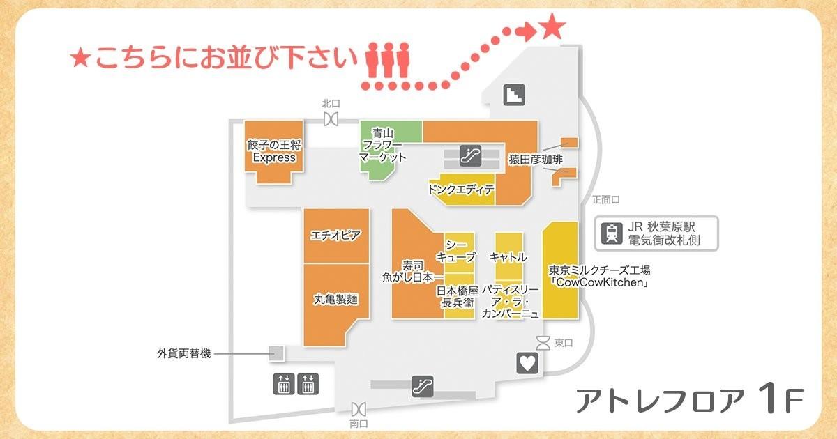 f:id:dagashiya-kei-chan:20210816001510j:plain