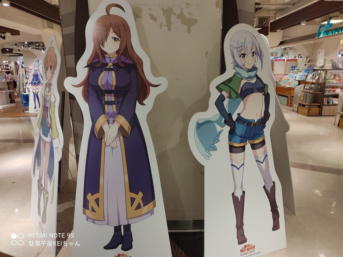 f:id:dagashiya-kei-chan:20210821190438j:plain