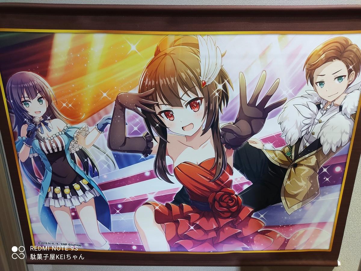 f:id:dagashiya-kei-chan:20210821235253j:plain