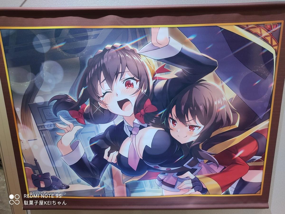 f:id:dagashiya-kei-chan:20210821235311j:plain