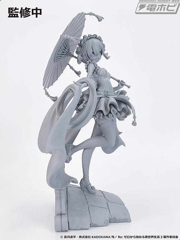 f:id:dagashiya-kei-chan:20210822210059j:plain