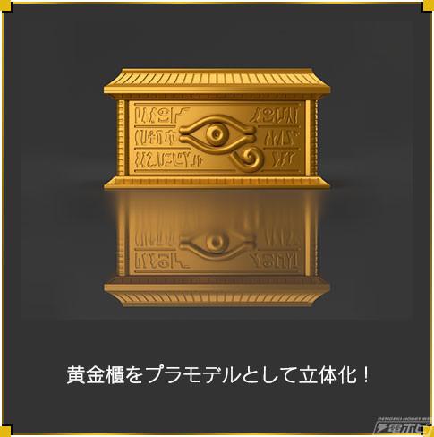 f:id:dagashiya-kei-chan:20210822211258j:plain