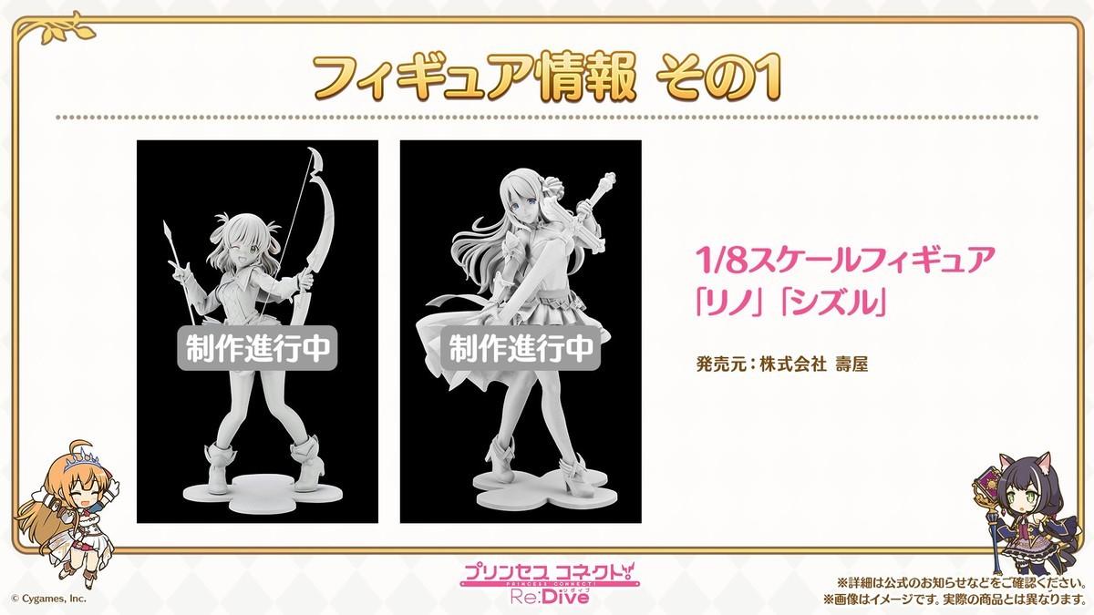 f:id:dagashiya-kei-chan:20210822212137j:plain