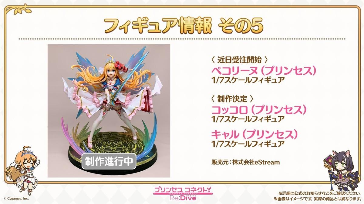 f:id:dagashiya-kei-chan:20210822215955j:plain