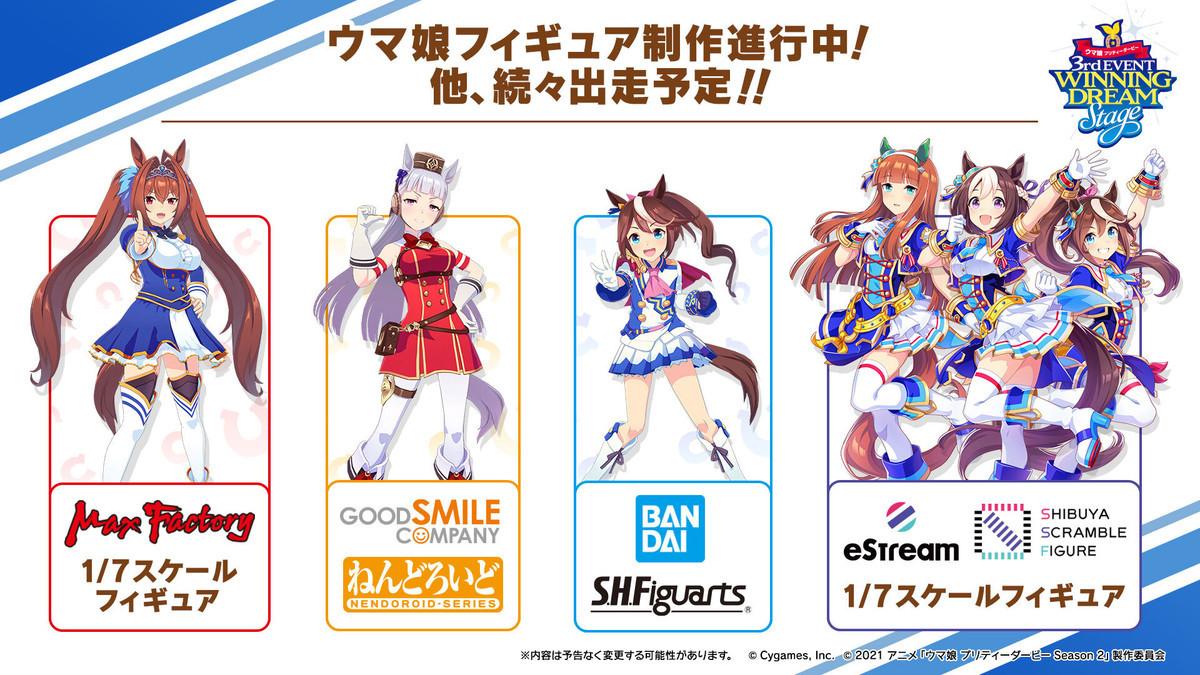 f:id:dagashiya-kei-chan:20210828210910j:plain