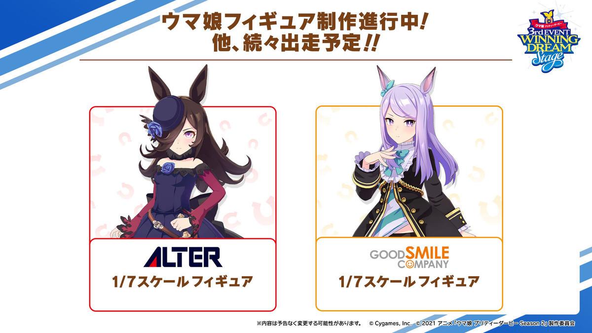 f:id:dagashiya-kei-chan:20210829223108j:plain