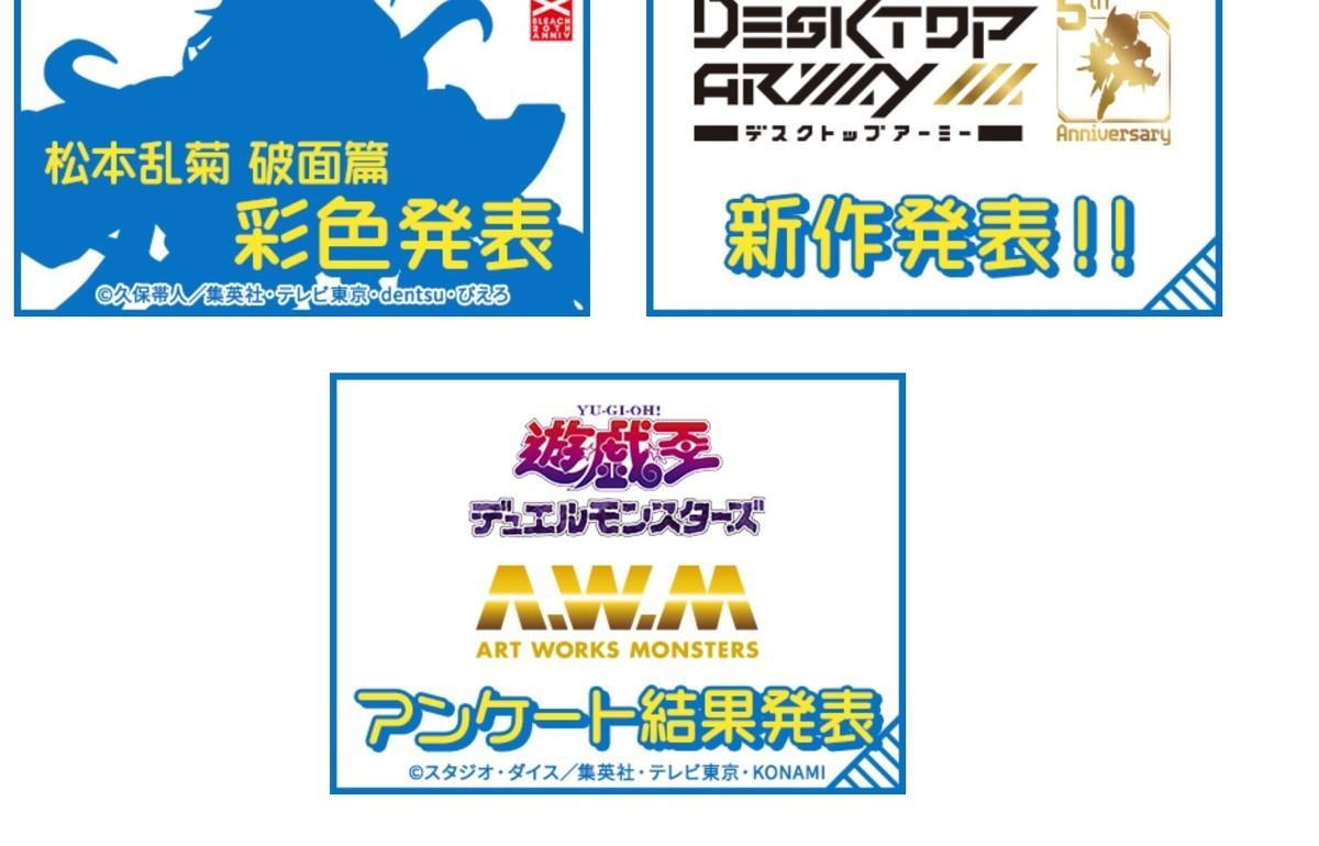 f:id:dagashiya-kei-chan:20210831073540j:plain