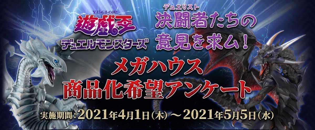 f:id:dagashiya-kei-chan:20210831073805j:plain