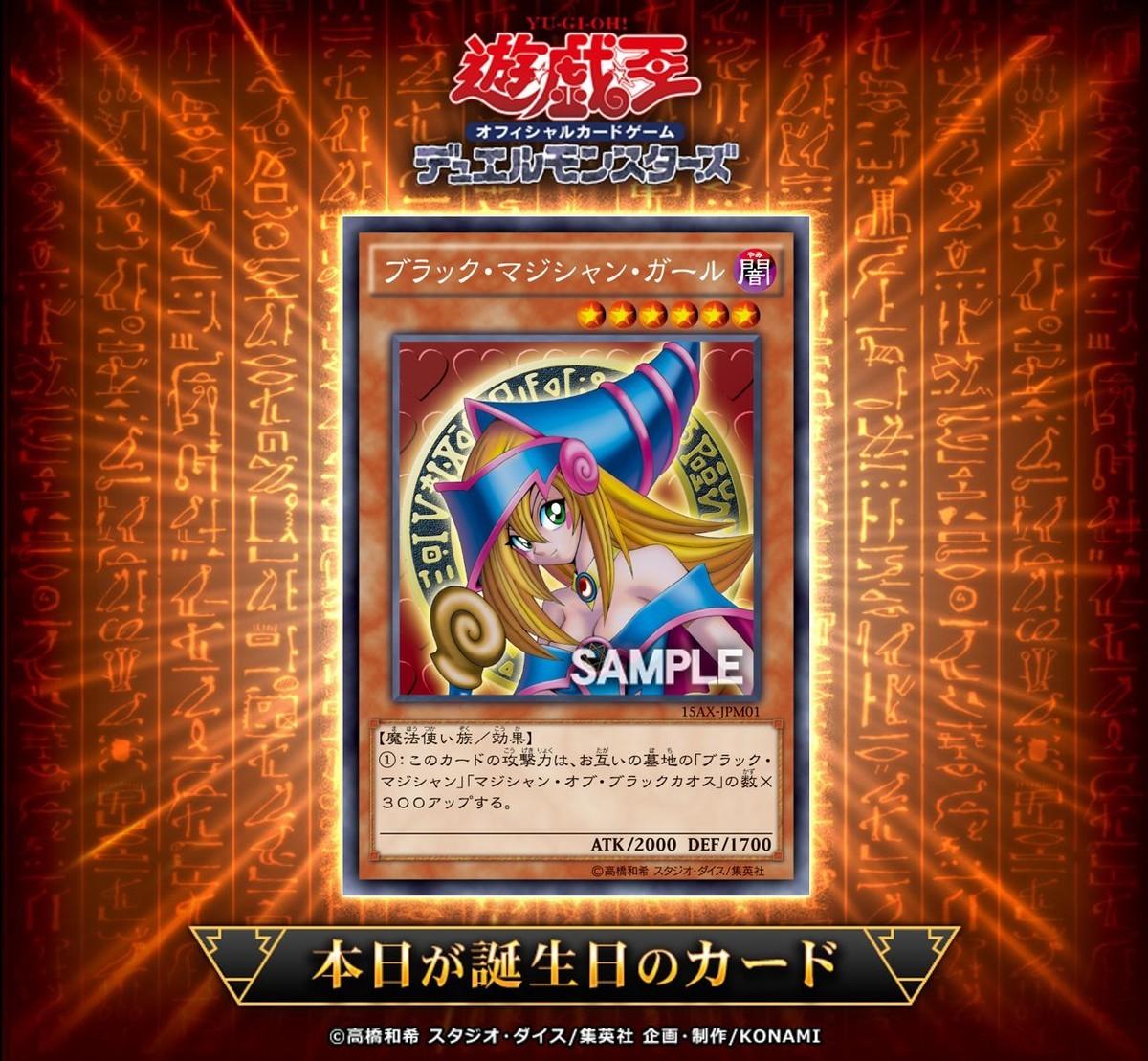 f:id:dagashiya-kei-chan:20210902071838j:plain