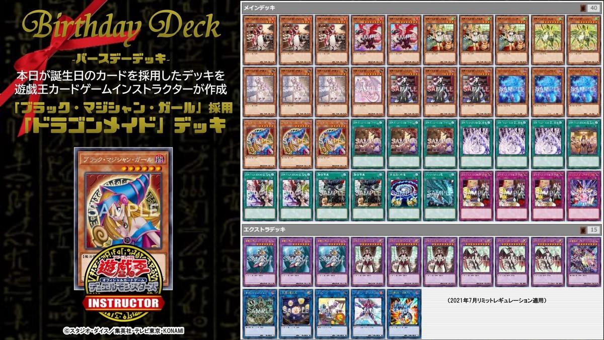 f:id:dagashiya-kei-chan:20210902072049j:plain