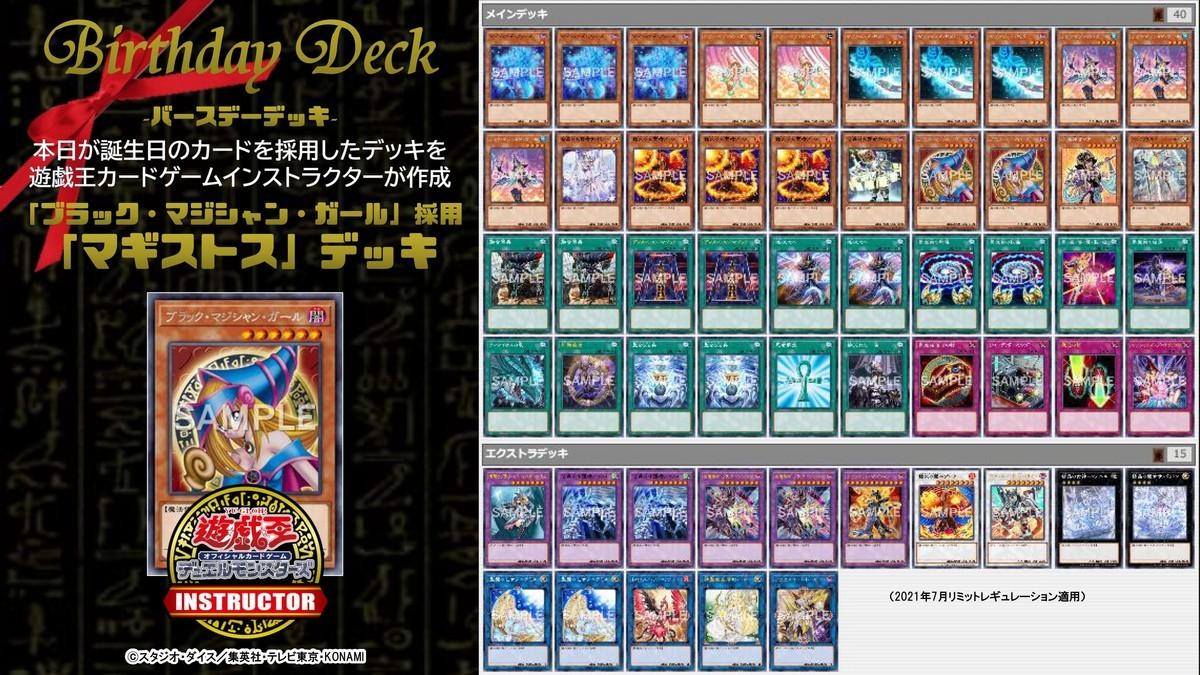 f:id:dagashiya-kei-chan:20210902072059j:plain