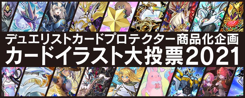f:id:dagashiya-kei-chan:20210903081341p:plain
