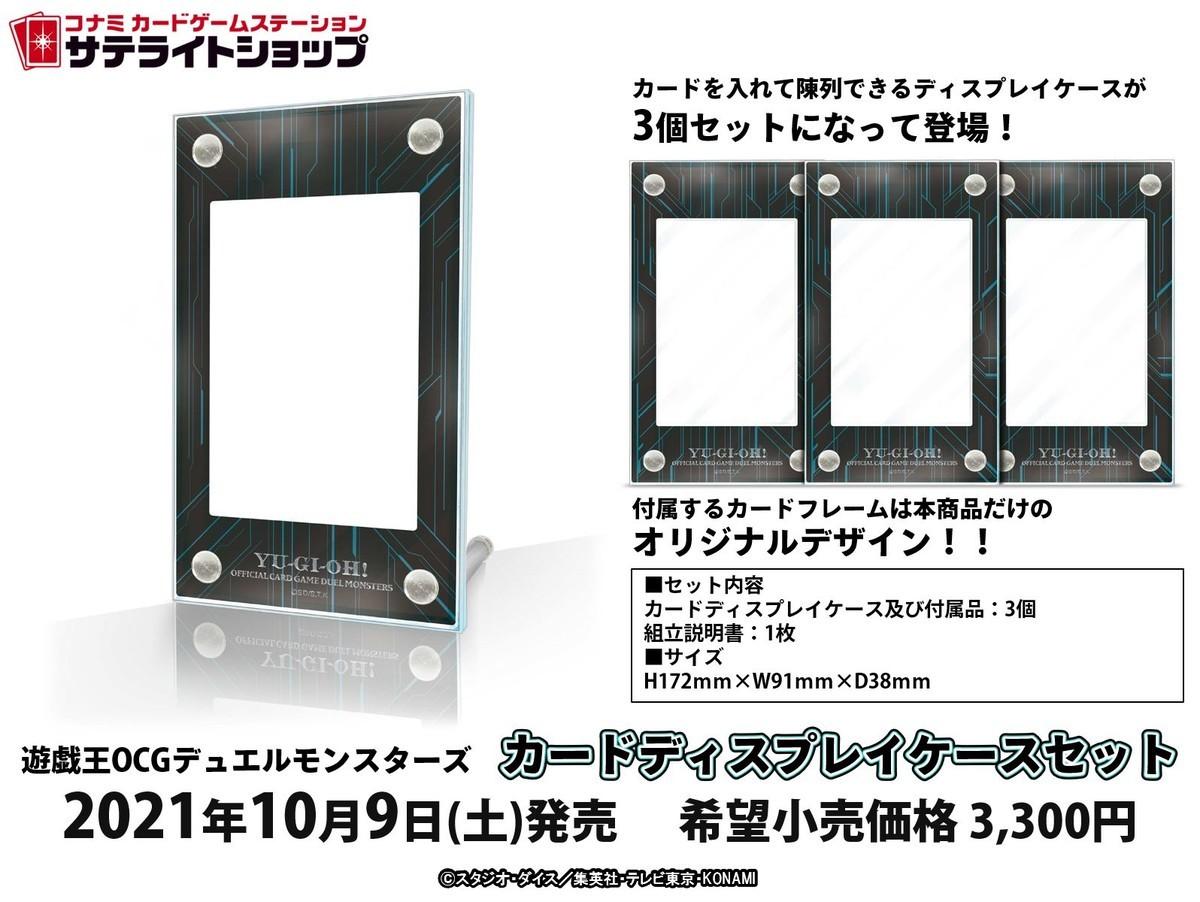 f:id:dagashiya-kei-chan:20210903084746j:plain