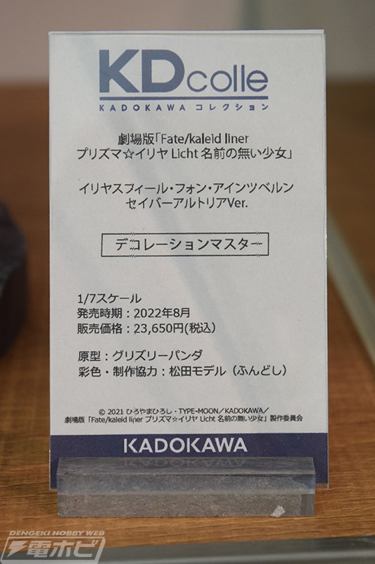 f:id:dagashiya-kei-chan:20210903112805j:plain