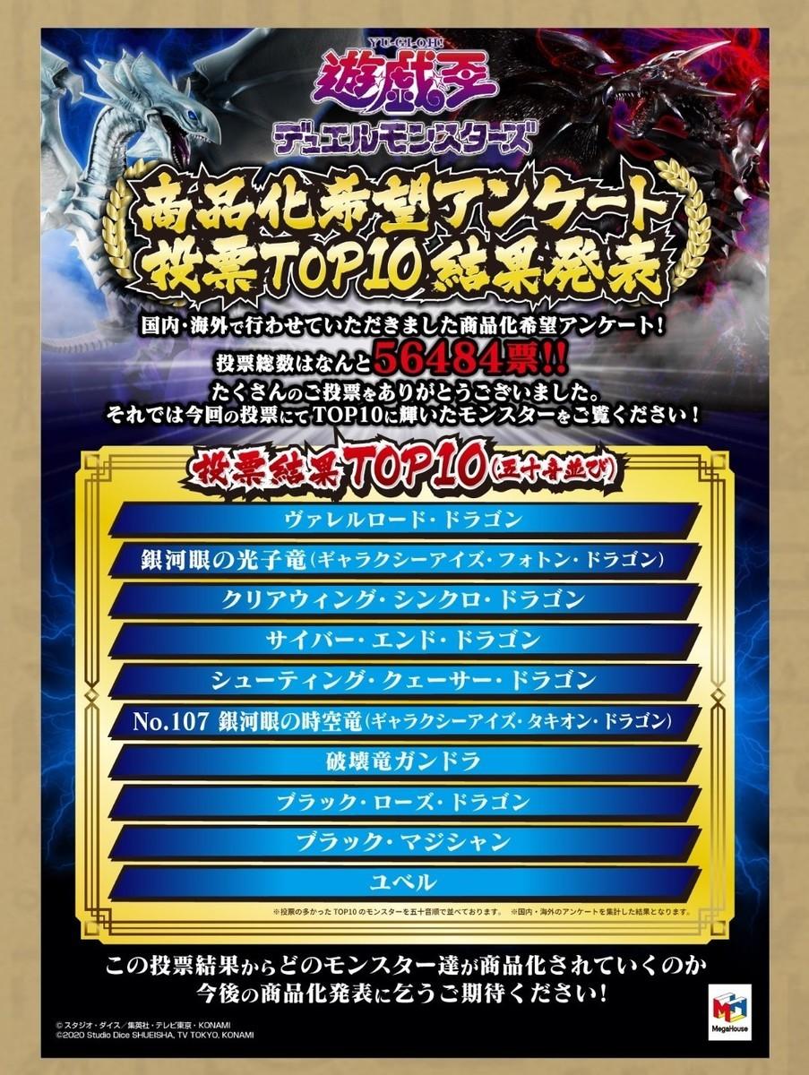 f:id:dagashiya-kei-chan:20210905000650j:plain
