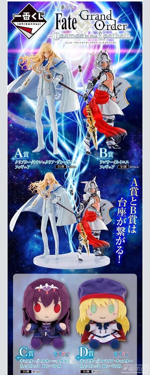 f:id:dagashiya-kei-chan:20210905073214j:plain