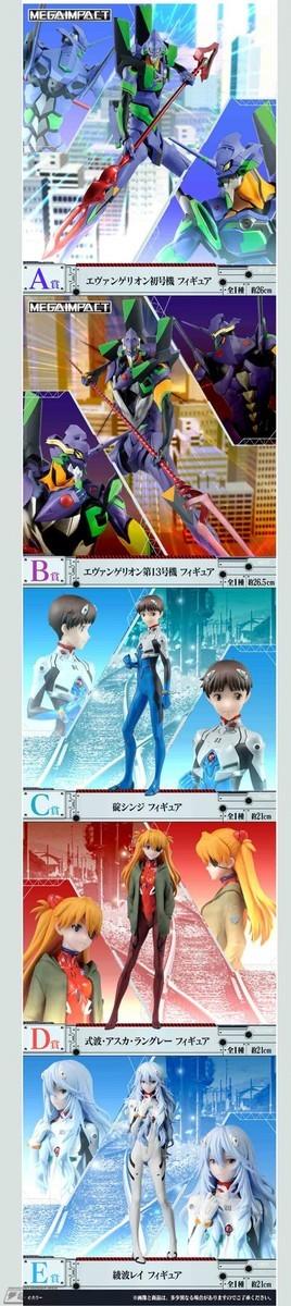 f:id:dagashiya-kei-chan:20210907070412j:plain