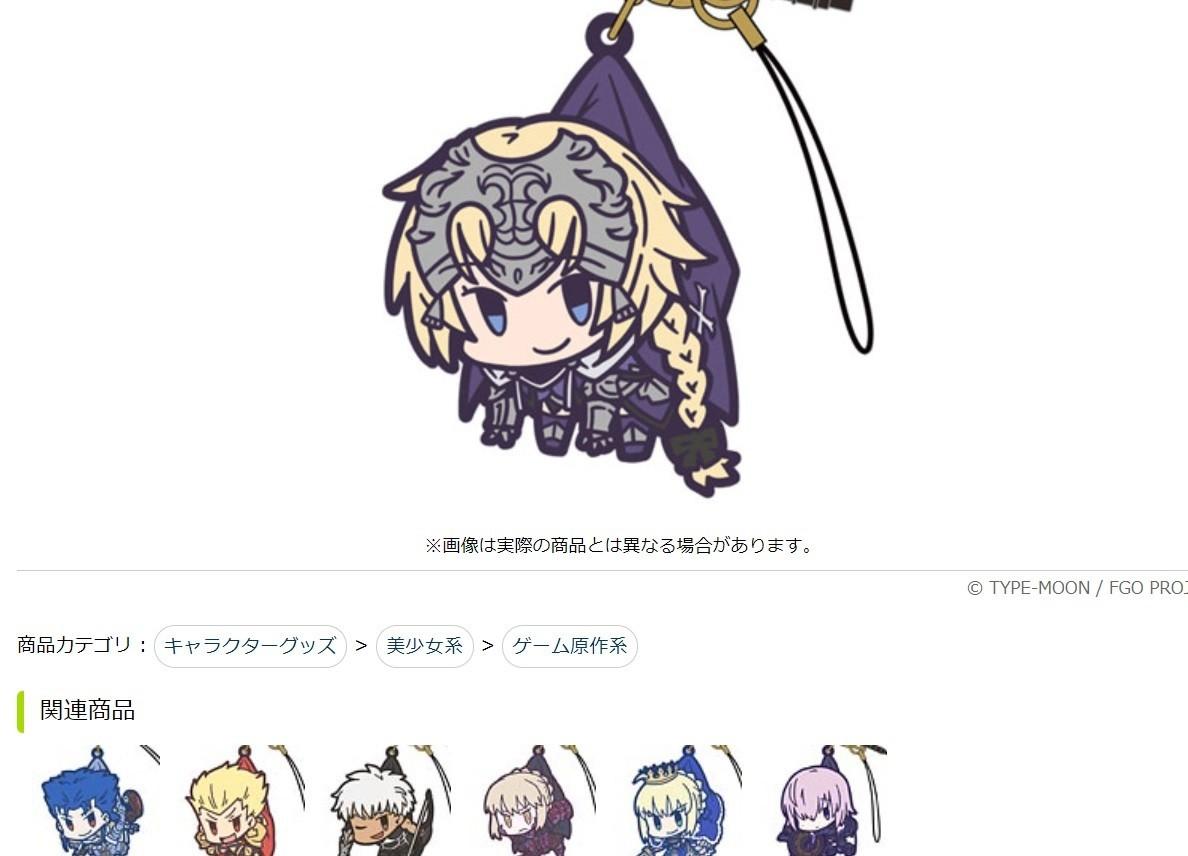 f:id:dagashiya-kei-chan:20210907073041j:plain