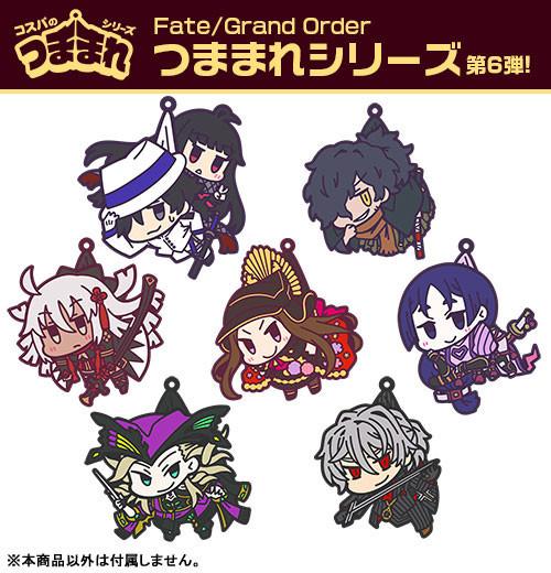 f:id:dagashiya-kei-chan:20210907073050j:plain