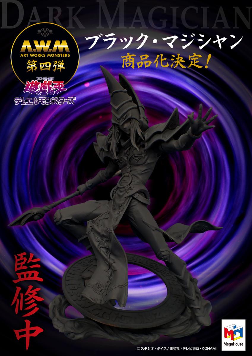 f:id:dagashiya-kei-chan:20210911231015j:plain