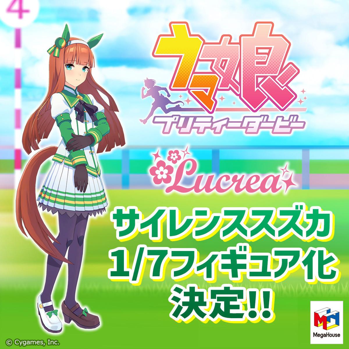 f:id:dagashiya-kei-chan:20210911233309j:plain