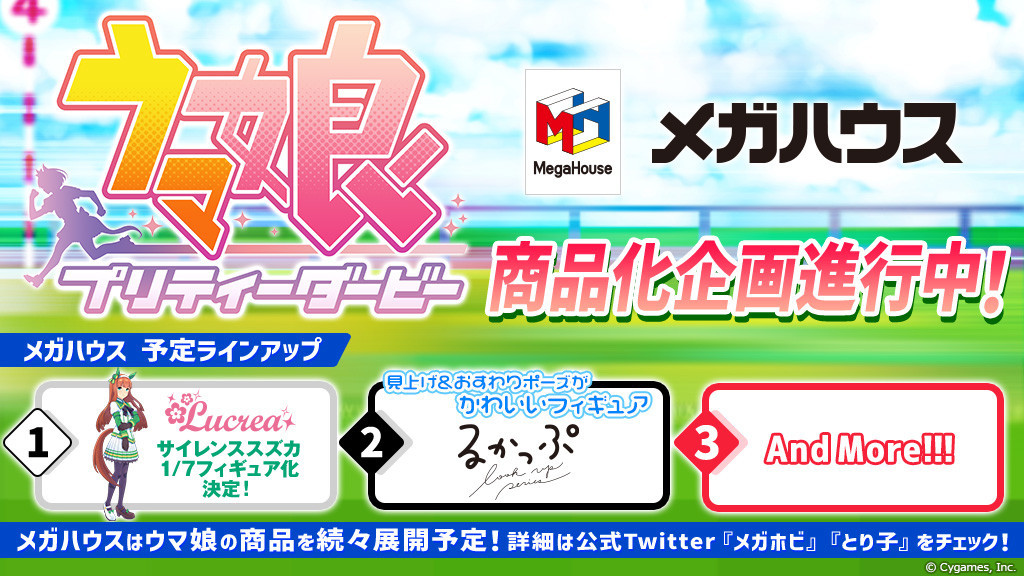 f:id:dagashiya-kei-chan:20210911233716j:plain