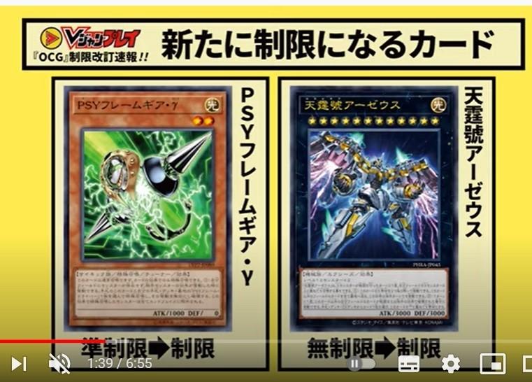 f:id:dagashiya-kei-chan:20210912213256j:plain