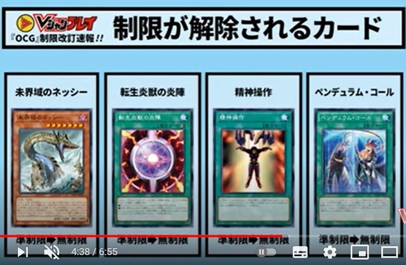 f:id:dagashiya-kei-chan:20210912213305j:plain
