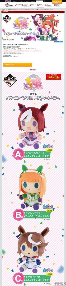 f:id:dagashiya-kei-chan:20210914072308j:plain