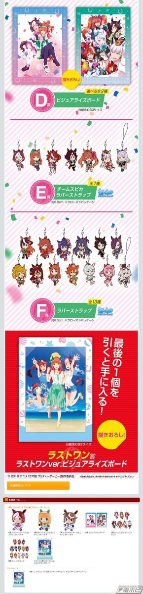 f:id:dagashiya-kei-chan:20210914072533j:plain