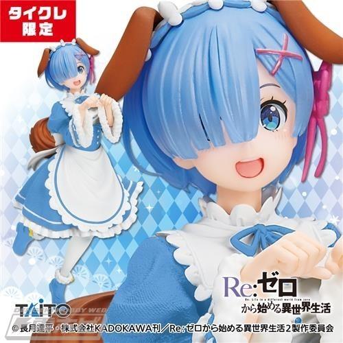 f:id:dagashiya-kei-chan:20210914074144j:plain