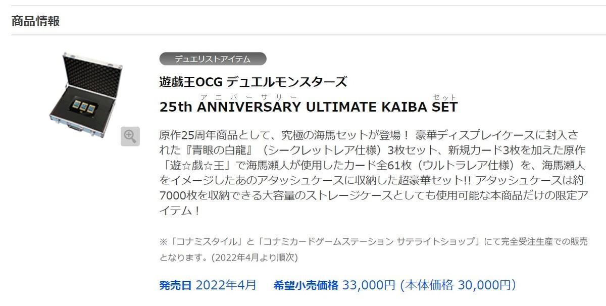 f:id:dagashiya-kei-chan:20210915071909j:plain