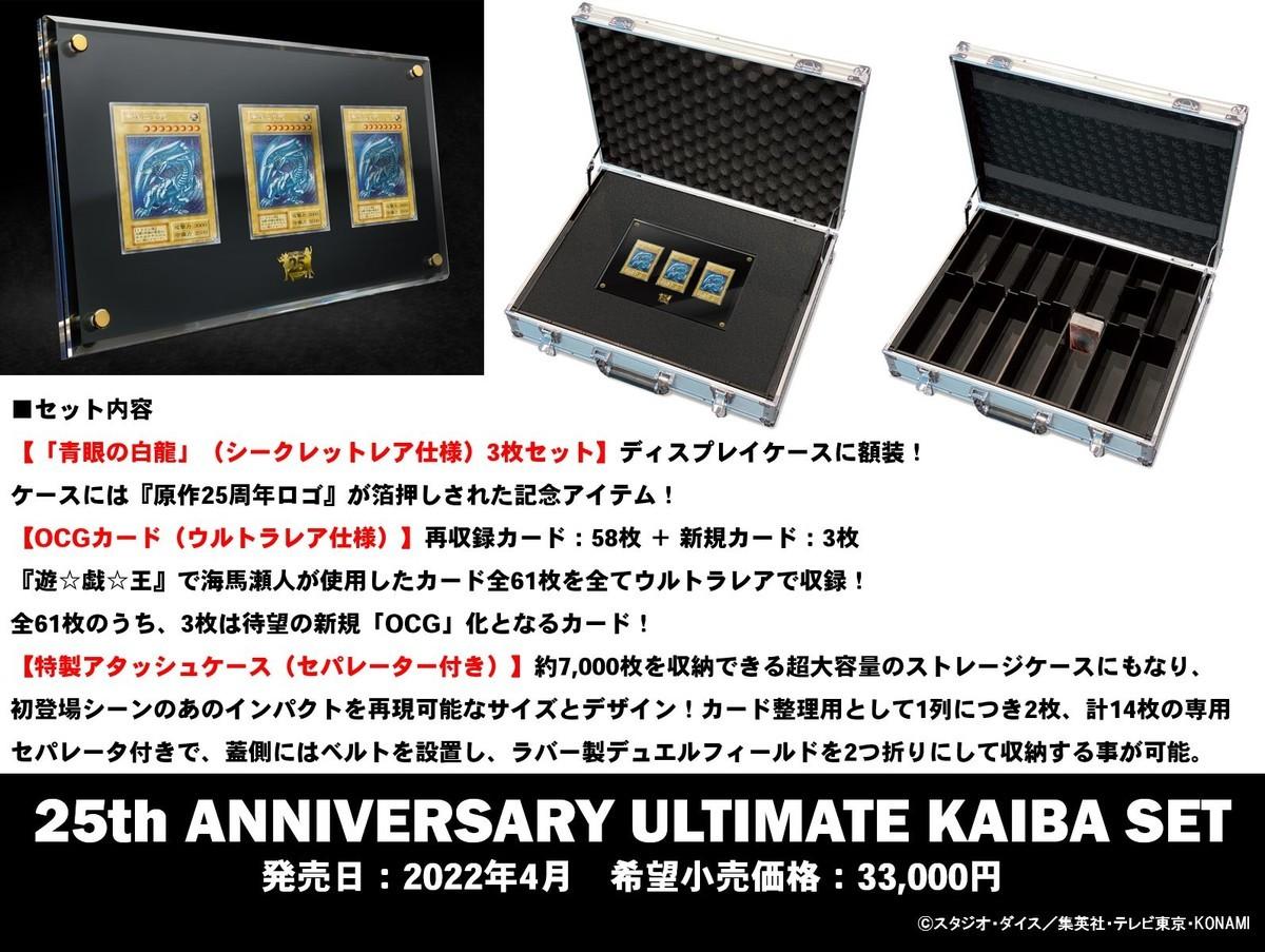f:id:dagashiya-kei-chan:20210915073257j:plain