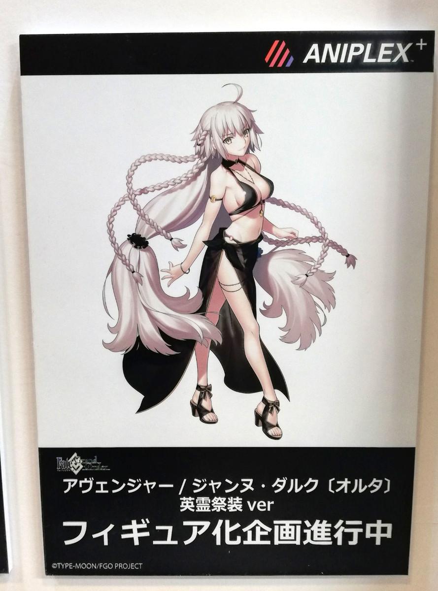 f:id:dagashiya-kei-chan:20210923182514j:plain