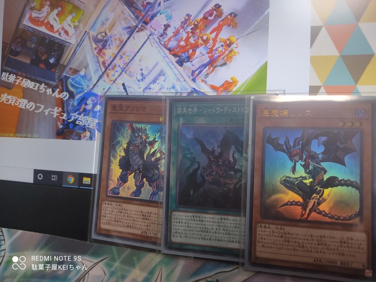 f:id:dagashiya-kei-chan:20210923184639j:plain