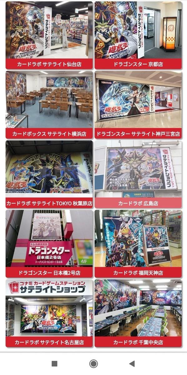 f:id:dagashiya-kei-chan:20210924213702j:plain