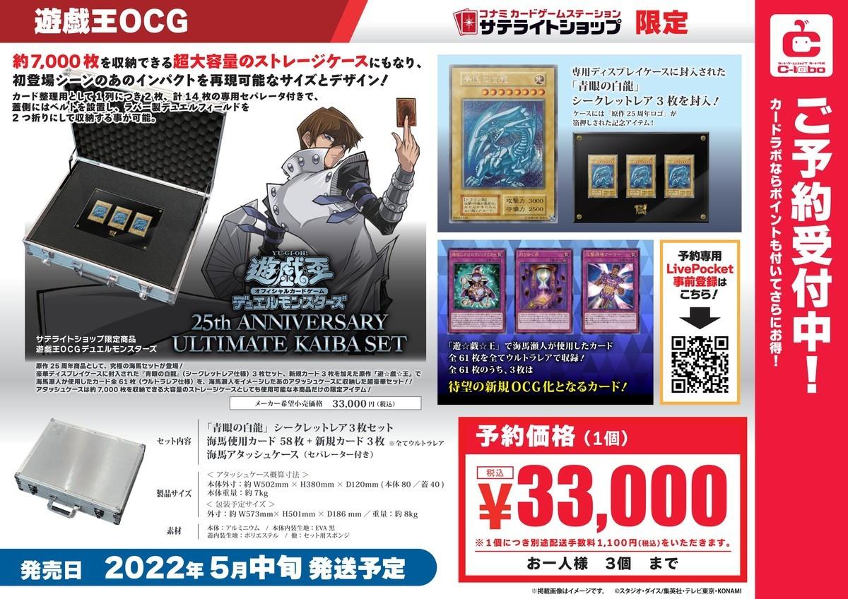 f:id:dagashiya-kei-chan:20210924215012j:plain